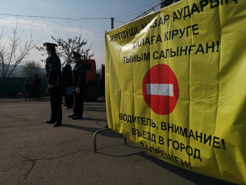 Усиленный режим карантина продлен в Алматы до 13 апреля