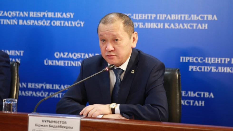 Казахстанские миллионеры пытаются получить пособие 42 500