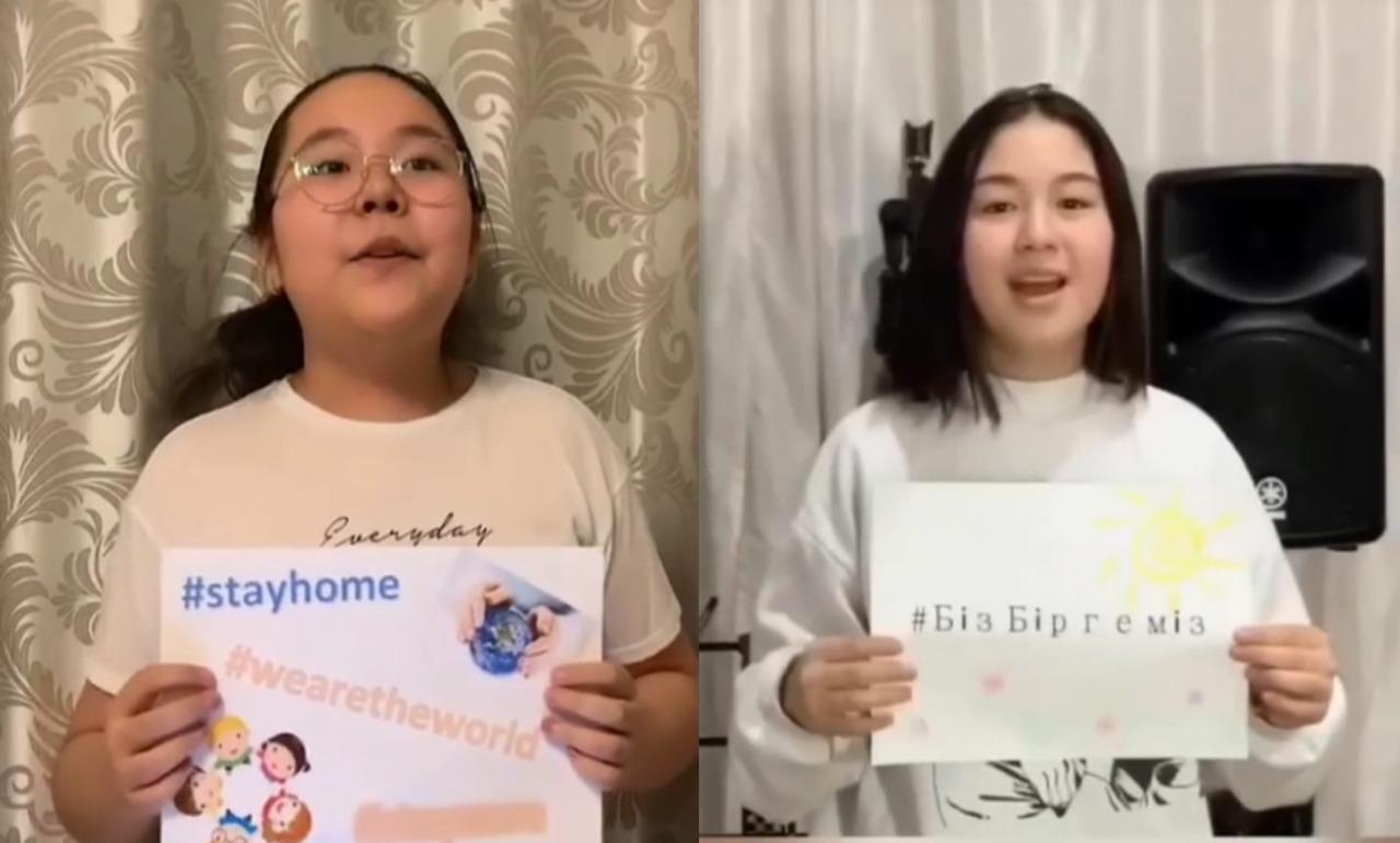 """Казахстанские дети исполнили песню """"We are the world"""" в поддержку врачей и полицейских"""