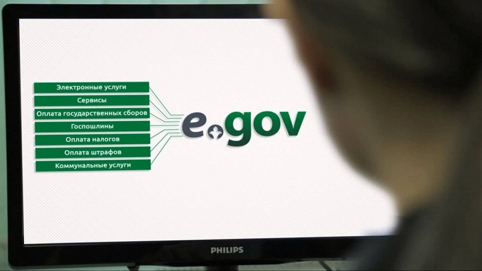 85 тысяч казахстанцев получили ЭЦП онлайн