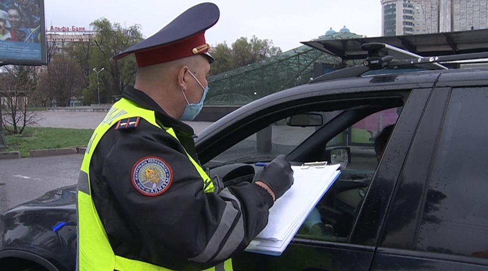 Кому разрешено передвигаться по Алматы пешком и на автомобиле