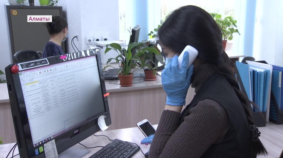 В Наурызбайском районе Алматы запустили call-center для малообеспеченных