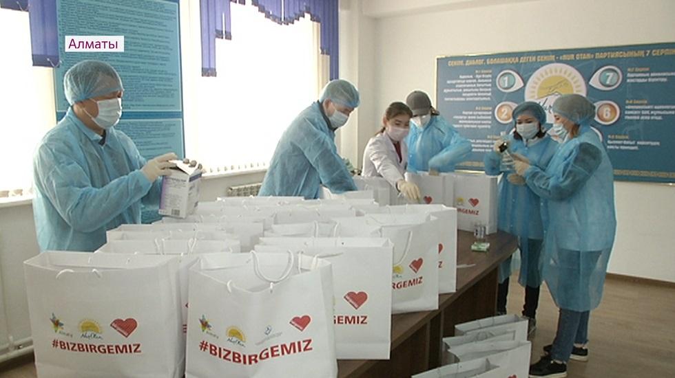 Алматыда 21 мыңнан аса адамға қаржылай көмек берілді
