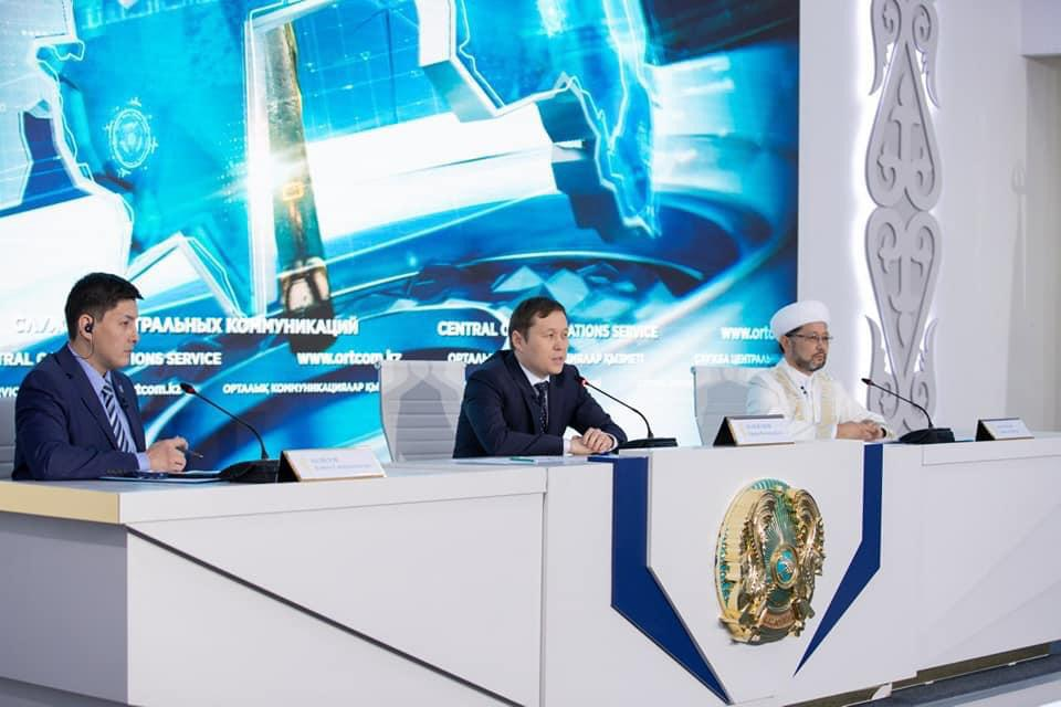Казахстанцев призвали соблюдать карантинные меры во время Пасхи и Оразы