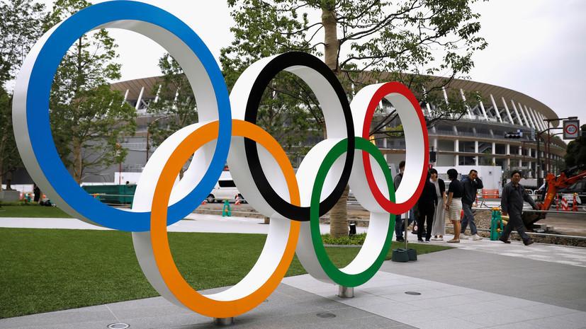 Олимпиада 2021 года в Токио может не состояться
