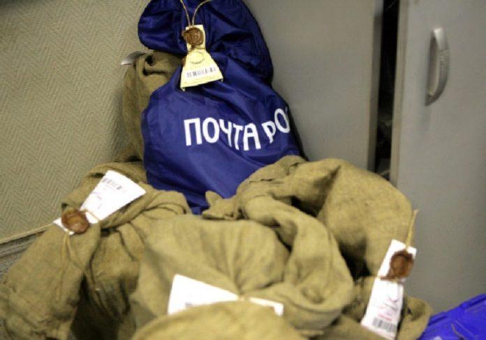 Сотрудник почты украл мешки с 17 миллионами тенге, но его перехитрил коллега