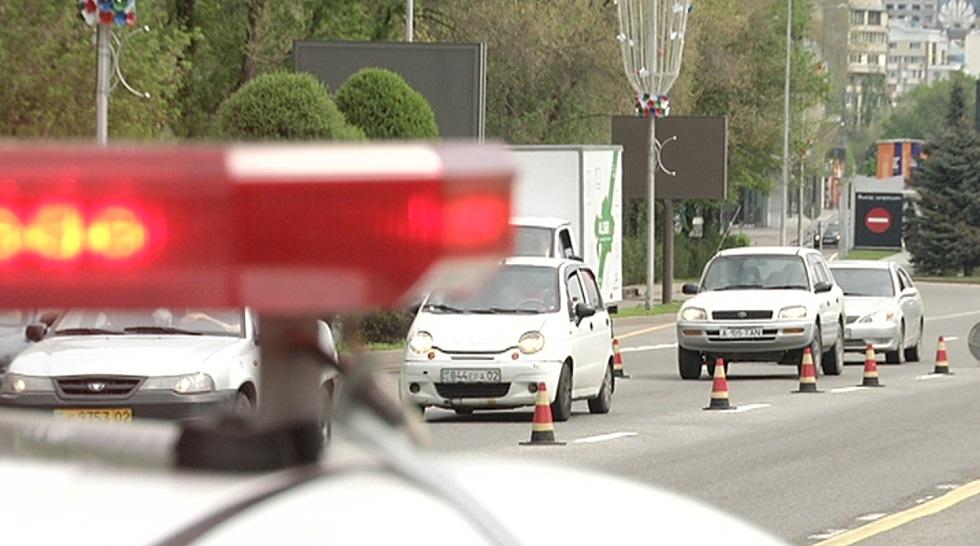 Полиция Алматы снимает заградительные посты на дорогах города