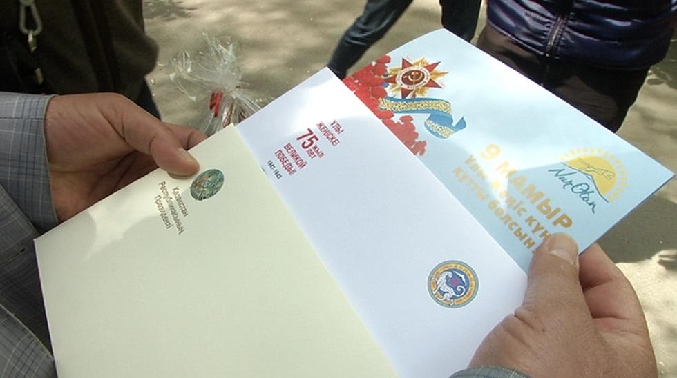 В Медеуском районе поздравили ветеранов с Днем защитника Отечества и Днем Победы