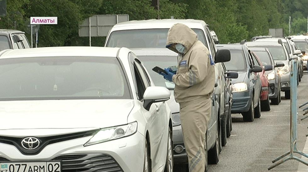 Более 4000 автомобилей заехали в Алматы из области со дня прекращения режима ЧП