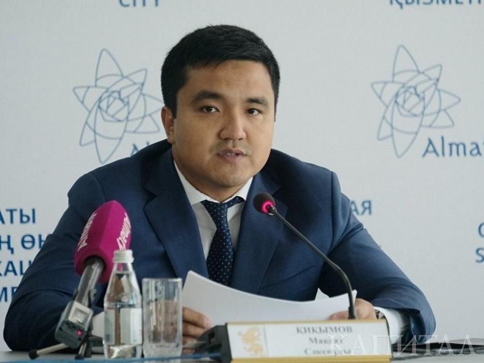 Аким Жетысуского района Алматы ответит на вопросы горожан