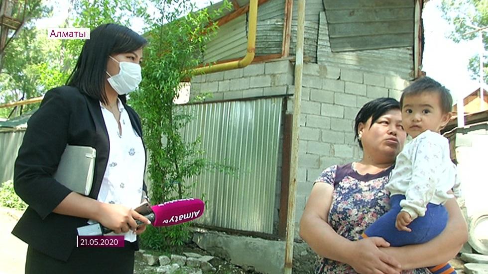 Проблемные участки в Жетысуском районе Алматы узаконивают