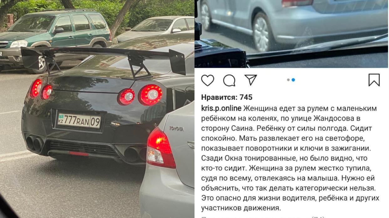 Два автолюбителя оштрафованы за езду за рулем с маленькими детьми в Алматы