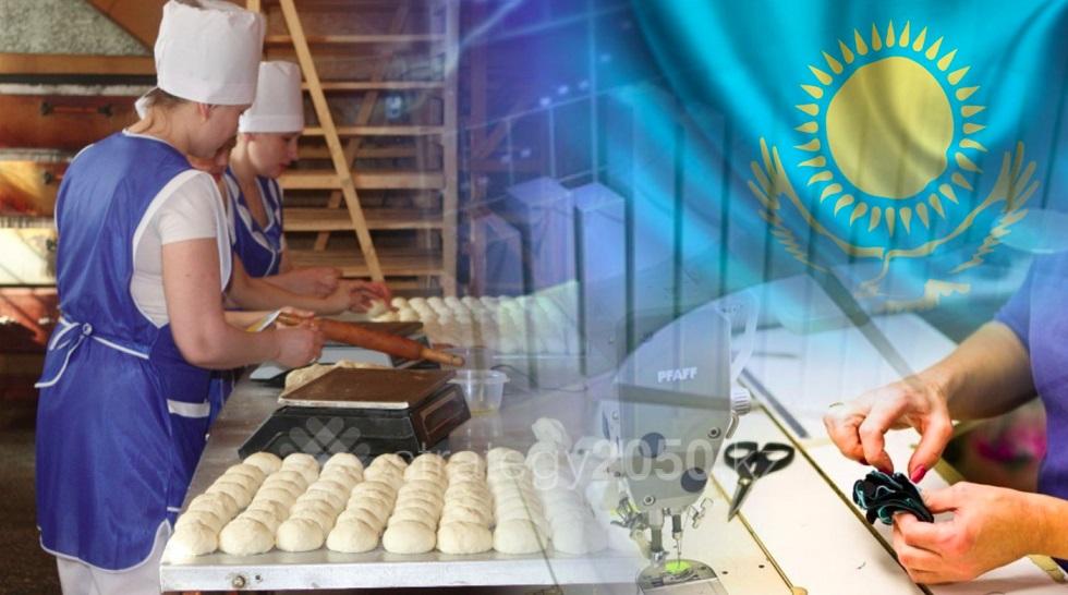 Благодаря мерам поддержки бизнеса в Алматы создадут порядка 30-40 тысяч рабочих мест