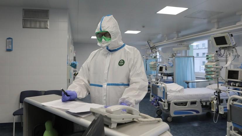 До 53 увеличилось число летальных исходов от коронавируса в Казахстане