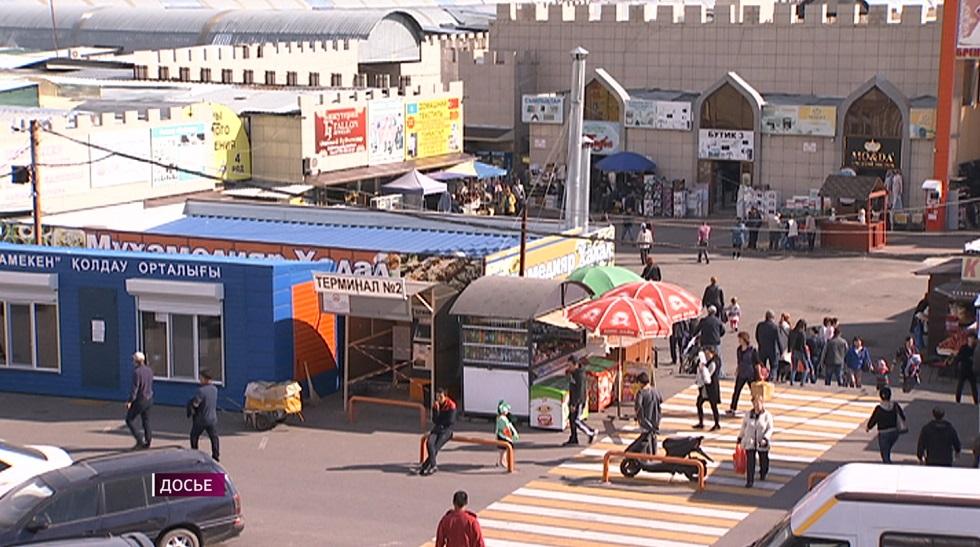 Непродовольственные рынки Алматы не собираются закрывать - акимат