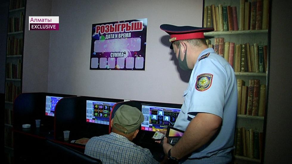 Пустились во все тяжкие: пожилые алматинцы ночами играли в азартные игры в компьютерном клубе