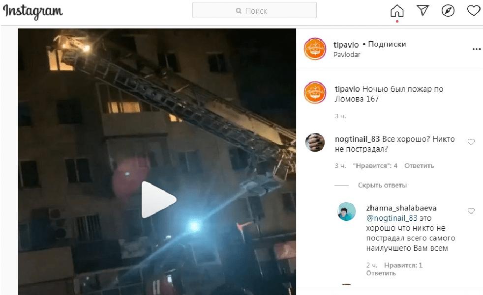 Жительница Павлодара сгорела в своей квартире