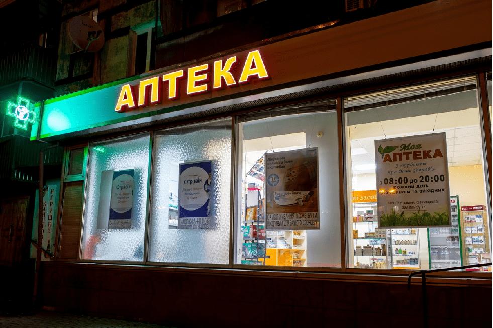 Украл лекарства: аптеку обокрали в Атырау