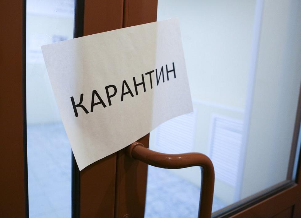 Салоны красоты, фитнес-центры и рынки вновь закрывают в Казахстане
