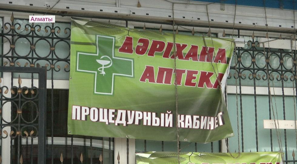 Процедурный кабинет в аптеке без официального разрешения работал в Алматы