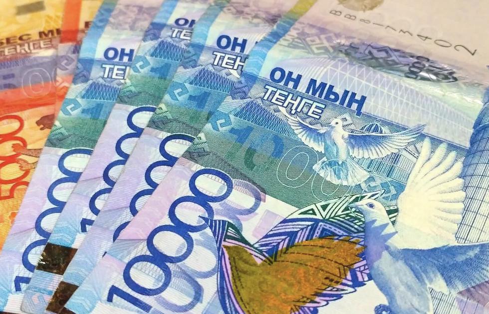 Информация о выплатах 75 000 тенге - фейк