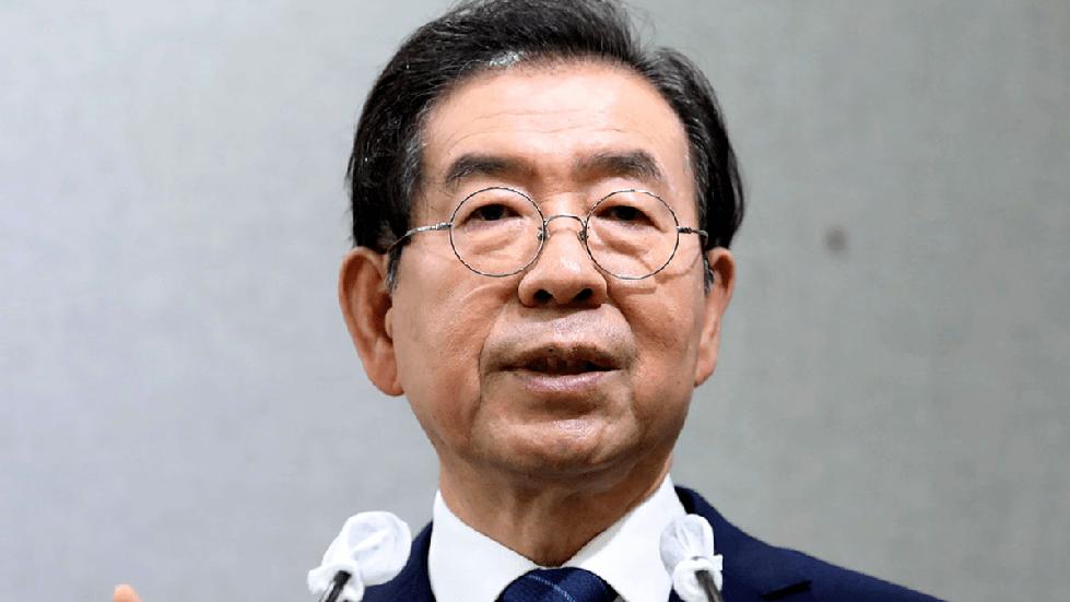 Главу южнокорейской столицы нашли мертвым после обвинений в домогательствах