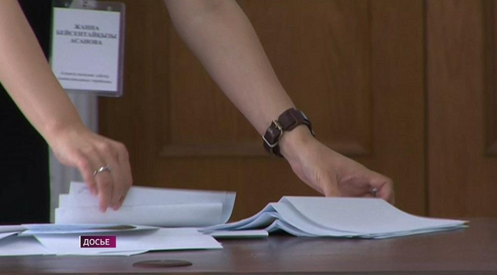 Выборы в Сенат: шесть кандидатов от Алматы выдвинуты на выборы