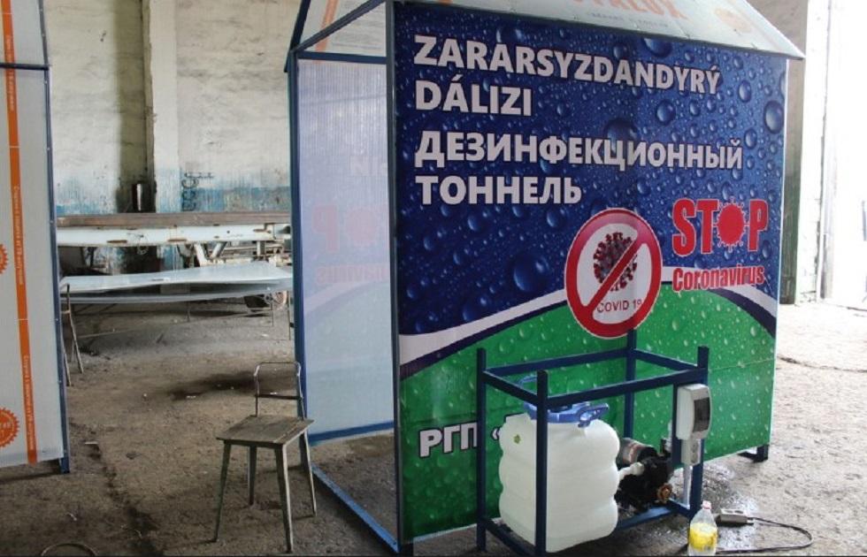 Осужденные из Павлодара изготовили 67 дезинфекционных тоннелей