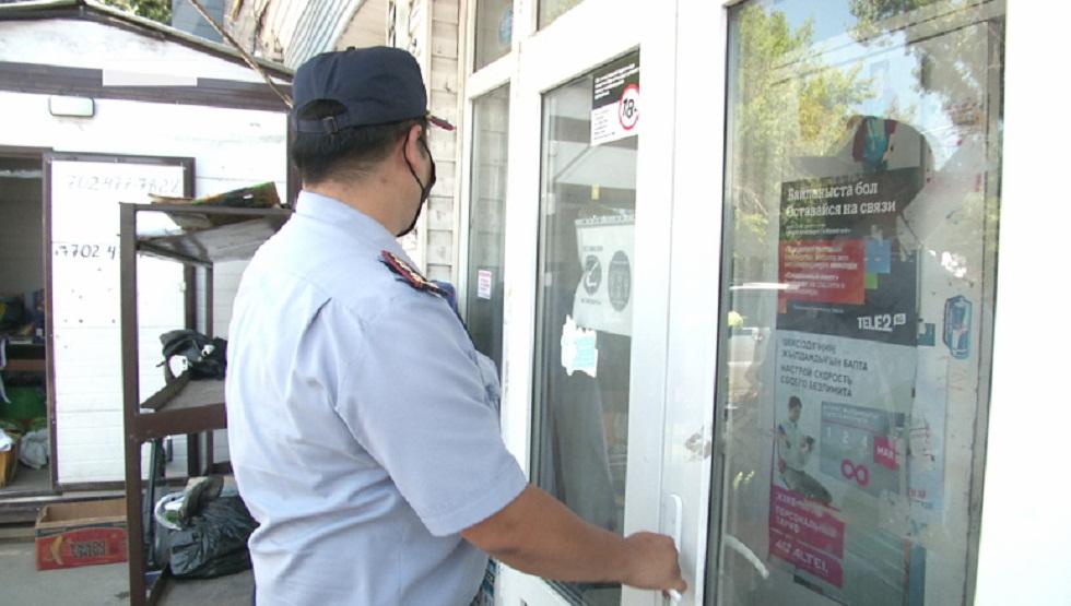 Нарушители саннорм: 28 объектов приостановили работу в Алмалинском районе Алматы