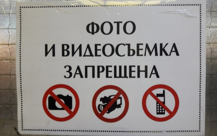 Почему в ковид-больницах Казахстана запрещено делать фото и видео?