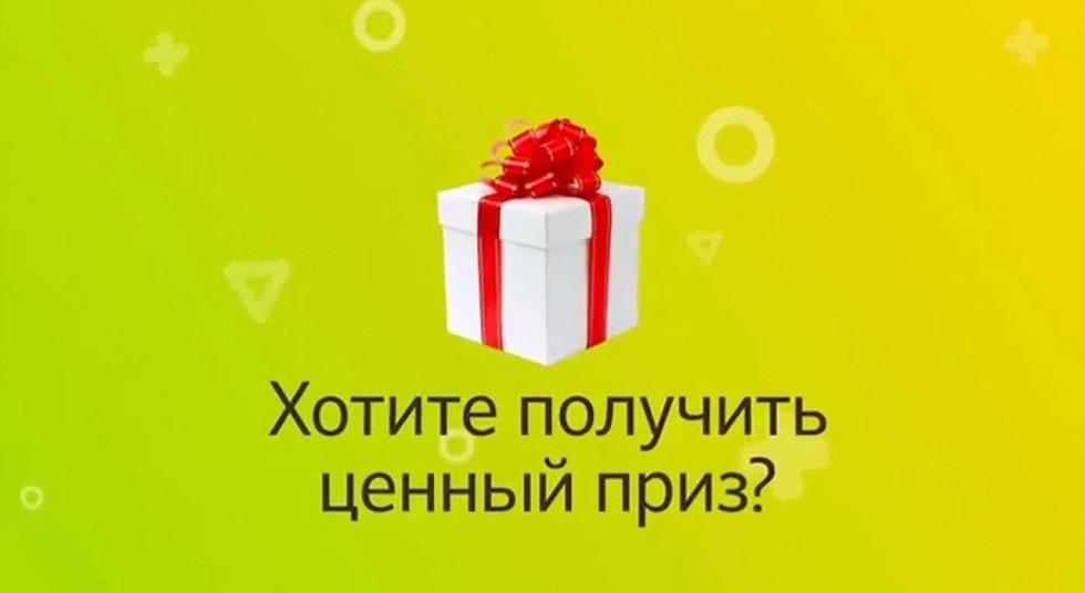 """Смотрите сериал """"Сердцебиение"""" и выигрывайте призы"""