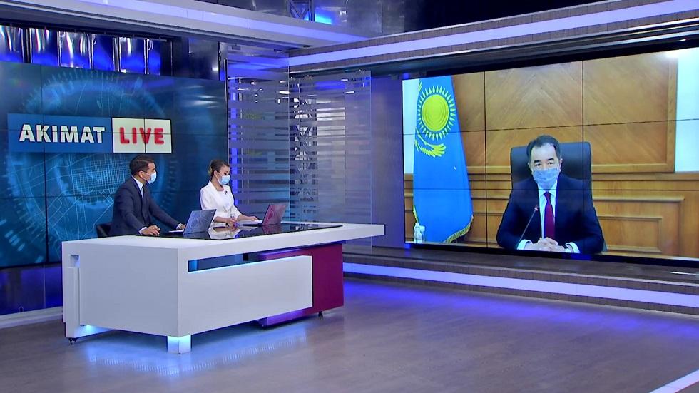 Бакытжан Сагинтаев в программе Akimat LIVE (05.08.20)