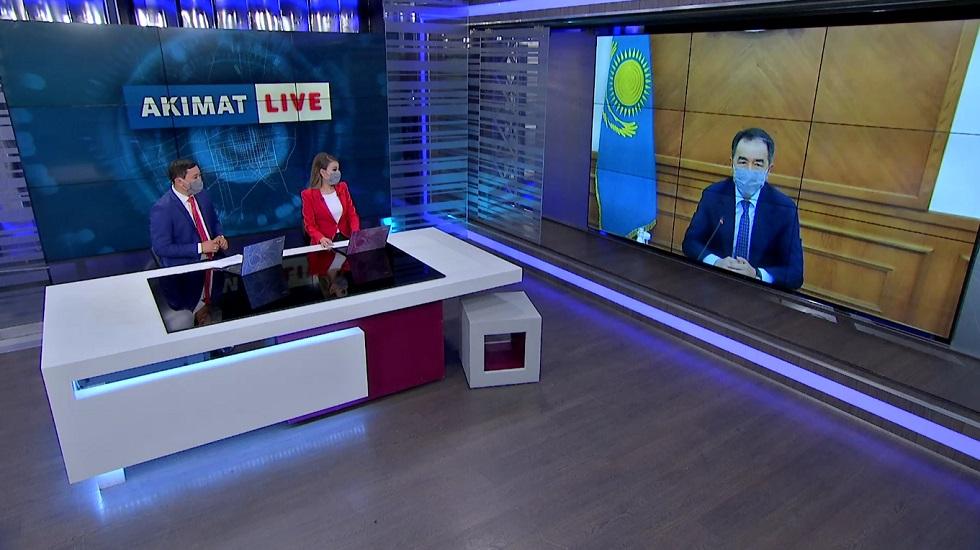 Бакытжан Сагинтаев ответил на вопросы алматинцев в эфире Akimat LIVE
