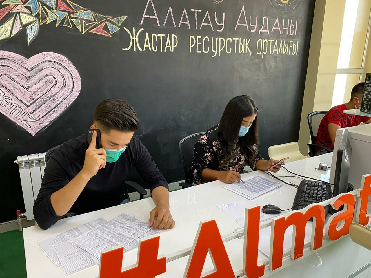 Оплачиваемая молодежная практика для алматинцев: трудоустроены свыше 150 выпускников