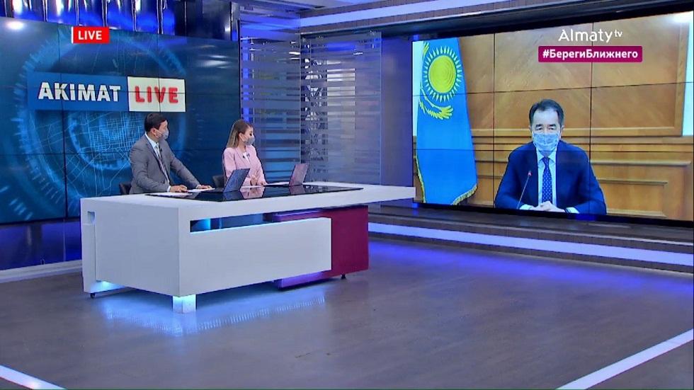 Почти 44 тысячи объектов предпринимательства возобновили деятельность в Алматы с 17 августа