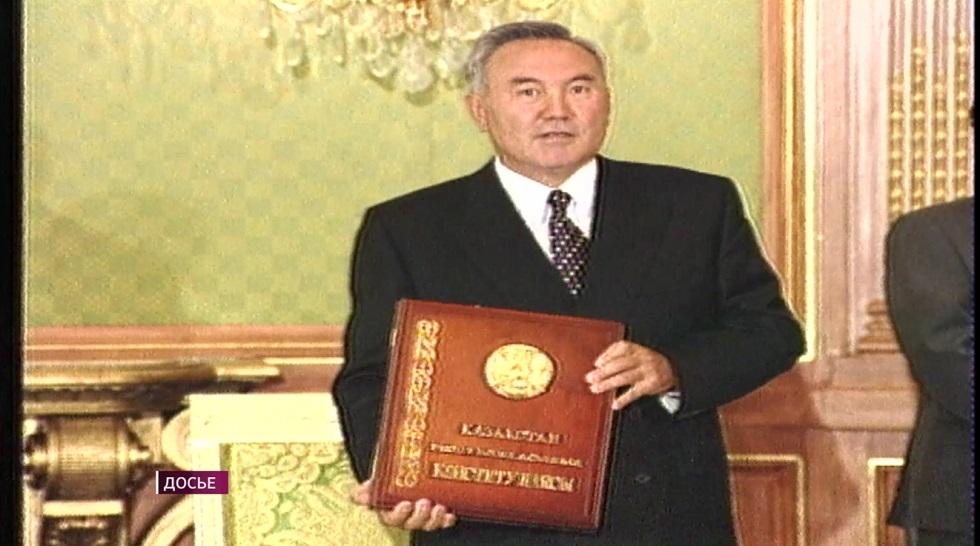 Конституция Казахстана всецело является гарантом стабильности и Независимости страны - эксперты