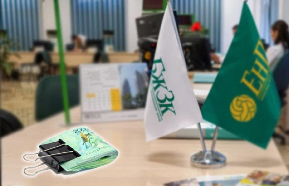 Казахстанские пенсионеры снимут часть накоплений в ЕНПФ на покупку жилья
