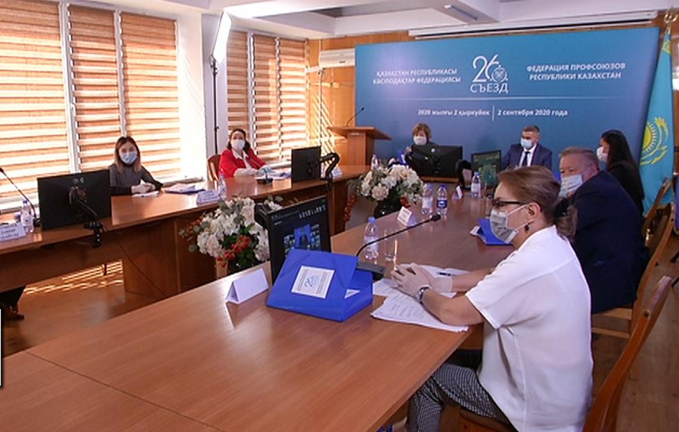 В Казахстане предложили принять конвенцию о международной организации труда