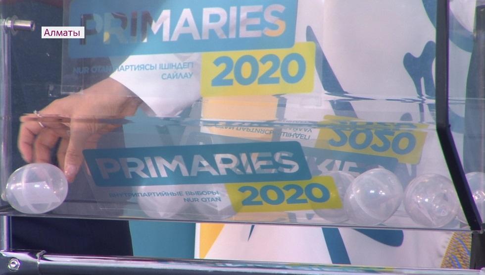 В Алматы состоялась жеребьевка на дебаты участников праймериз в новом формате