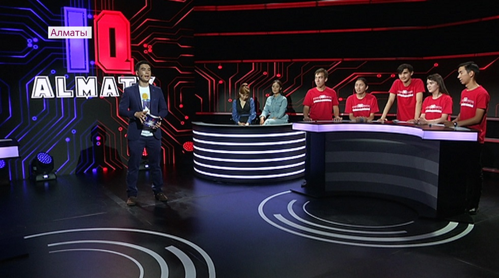 """Приз 2 млн тенге: телезрителям представлена новая интеллектуальная программа """"IQ Almaty"""""""