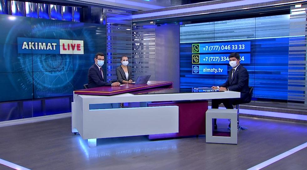 Бакытжан Акжаров ответил на вопросы горожан в эфире Akimat LIVE