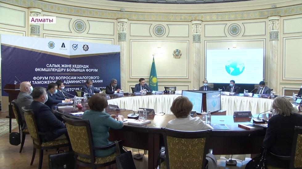 Более 270 млрд тенге иностранных инвестиций поступили в бюджет Алматы