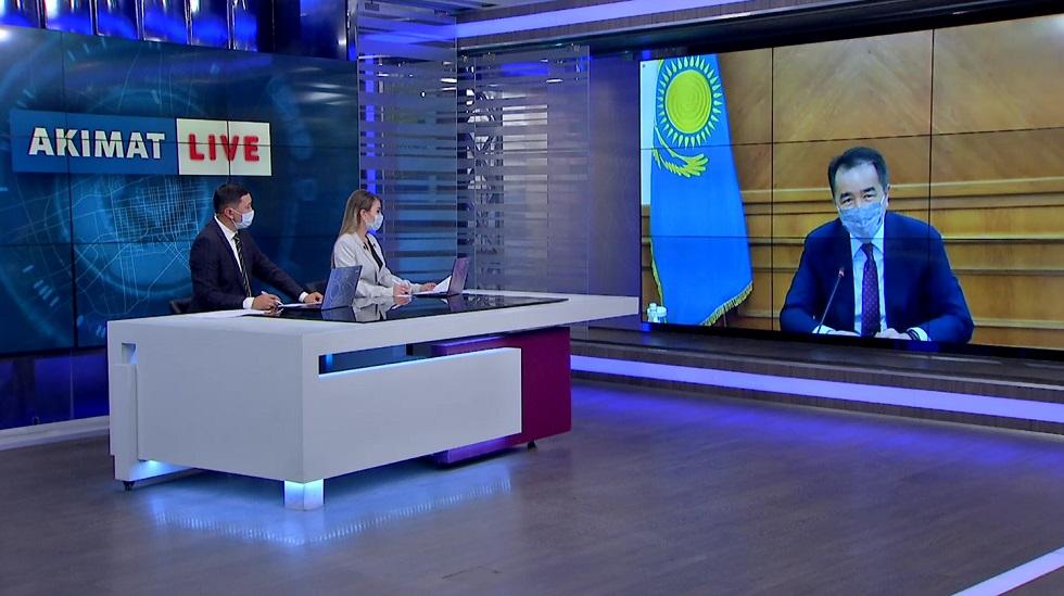 Аким Алматы рассказал о помощи предпринимателям по предоставлению льгот по арендной плате