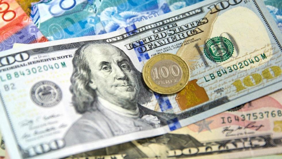 Бүгінгі валюта бағамы – 17.09.2020