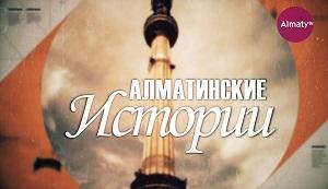 """Не пропустите в это воскресенье - Олжас Сулейменов на телеканале """"Алматы"""""""