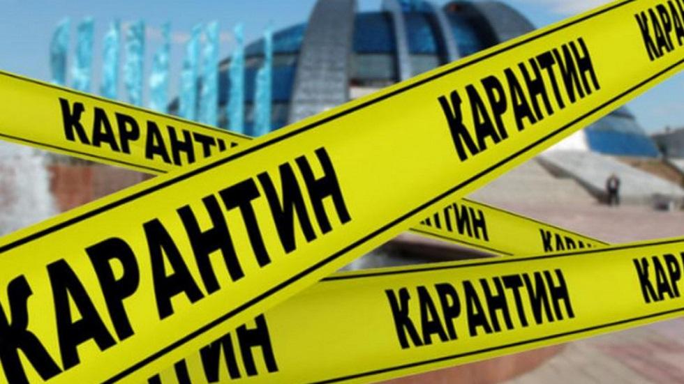 Введут ли жесткий карантин в октябре, ответили в Минздраве РК