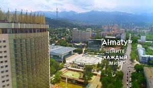Almaty TV - цените каждый миг