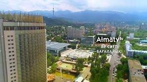 Almaty TV - әр сәтті бағалайық