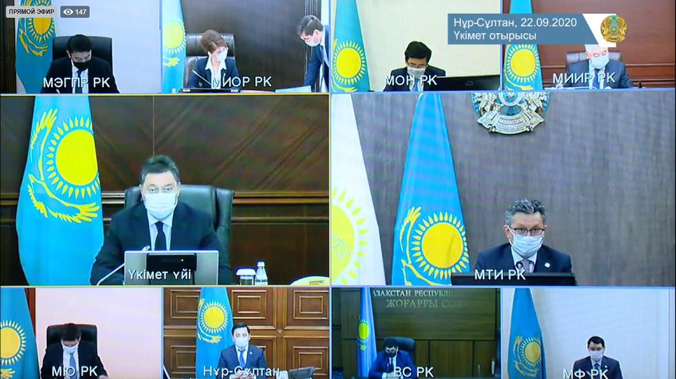 В Нур-Султане состоялось заседание Правительства РК