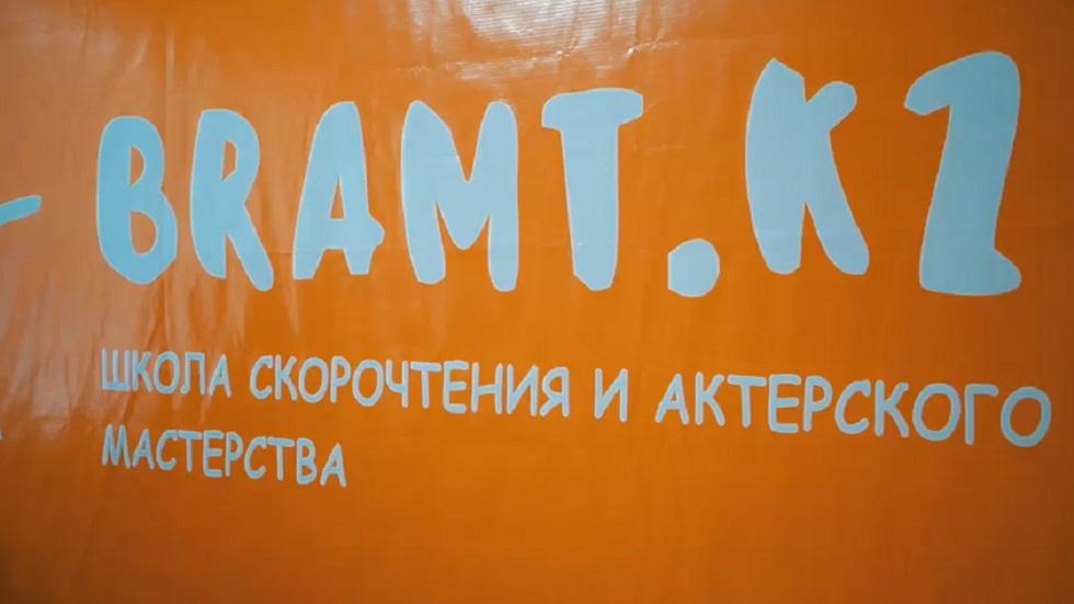 В Алматы проходят курсы по скорочтению для детей и молодежи
